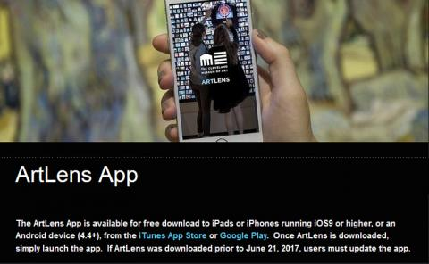 ArtLens App is now faster and more user friendly!