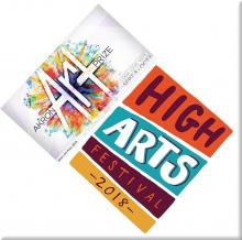 After 2016, the Akron Art Prize became the High Arts Festival!
